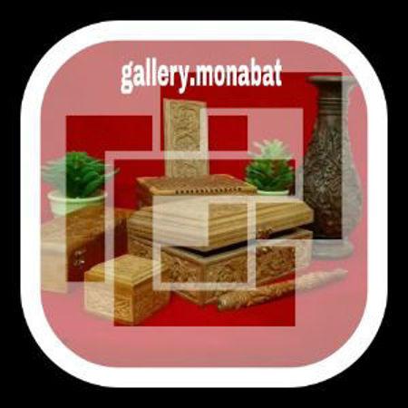 تصویر برای فروشنده گالری منبت