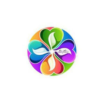 تصویر برای فروشنده رنگارنگ
