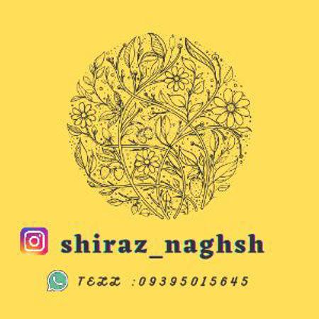 تصویر برای فروشنده منبت شیراز