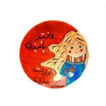 تصویر از بشقاب سفالی