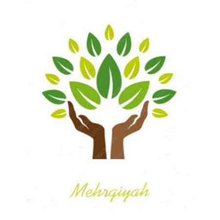 تصویر برای فروشنده مهر گیاه