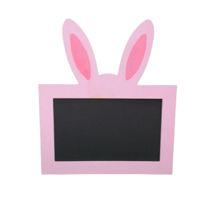 تصویر از تخته سیاه طرح خرگوش