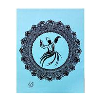 تصویر از نقاشی ماندالا رقص سماع