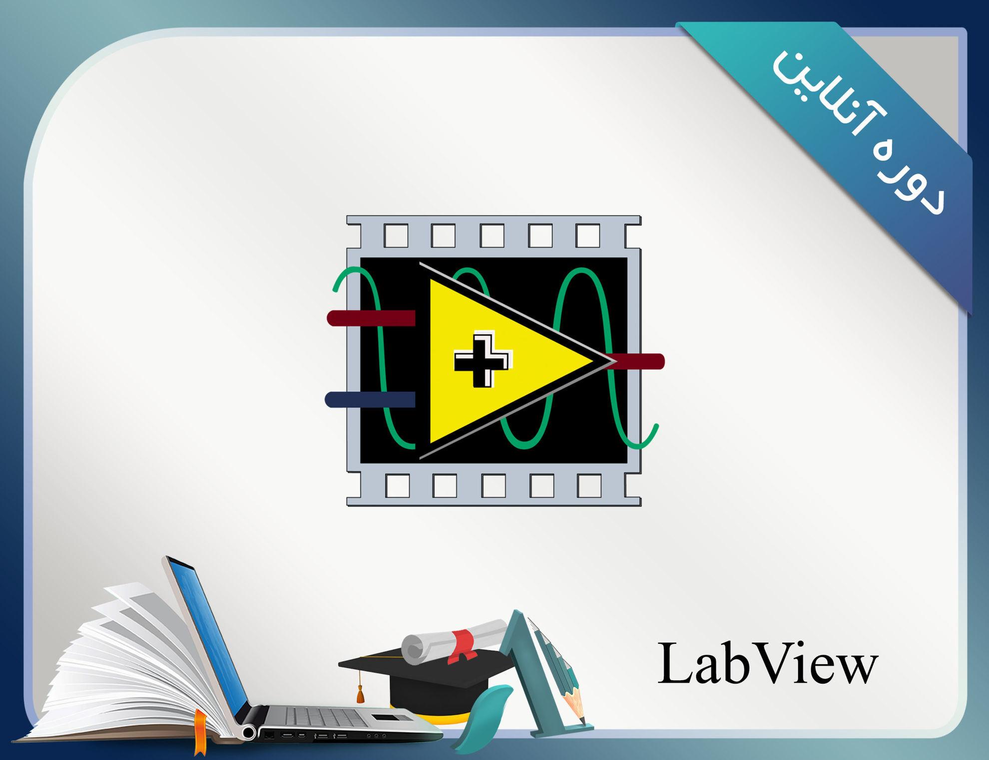 تصویر از آموزش آنلاین نرم افزارها